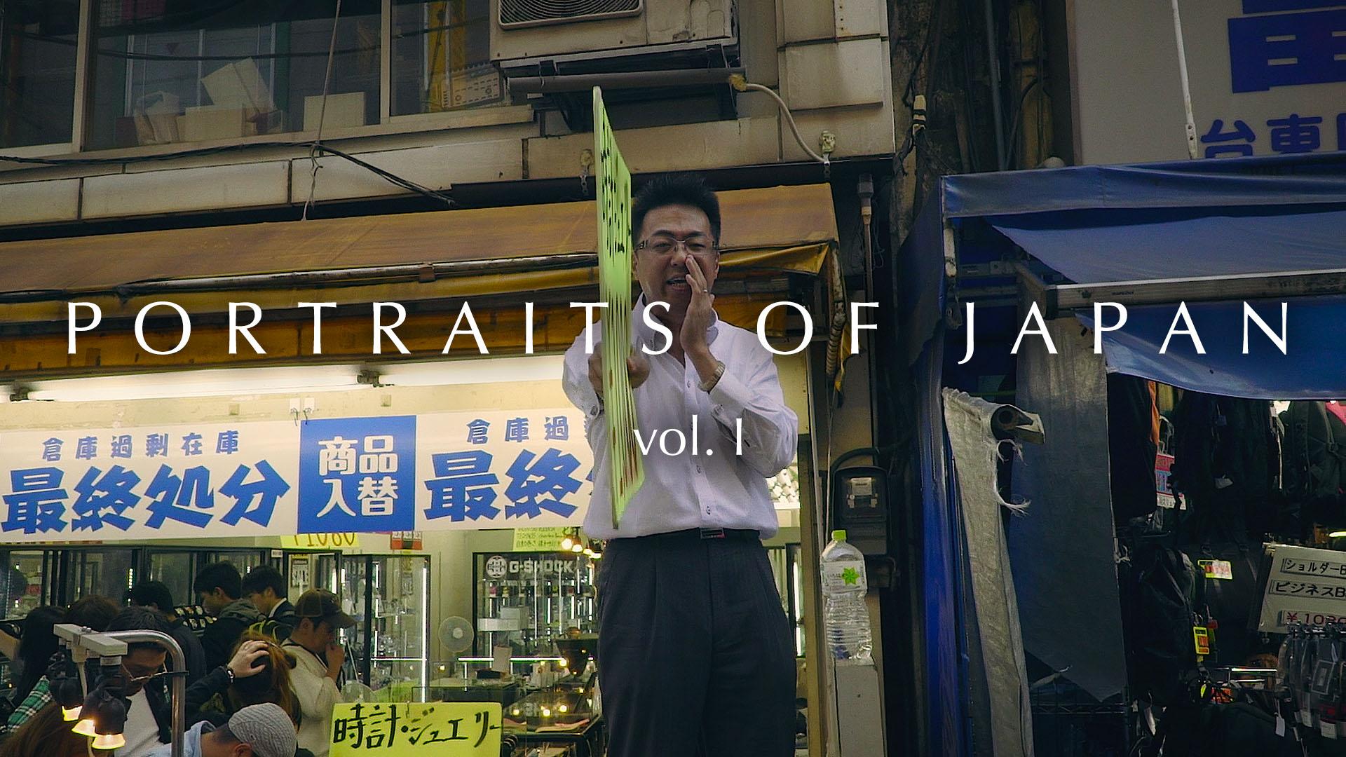Portraits of Japan Vol. I